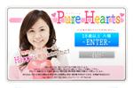 富山 女心が分かる公務員と出会えるPureHearts-ピュアハーツ-