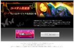 天童 妻コム-Tsuma.com-で美尻のギャルと付き合える
